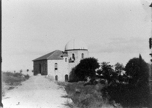 AUB Lee Observatory 1894