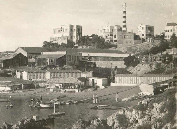 Manara and Bain Militaire 1942