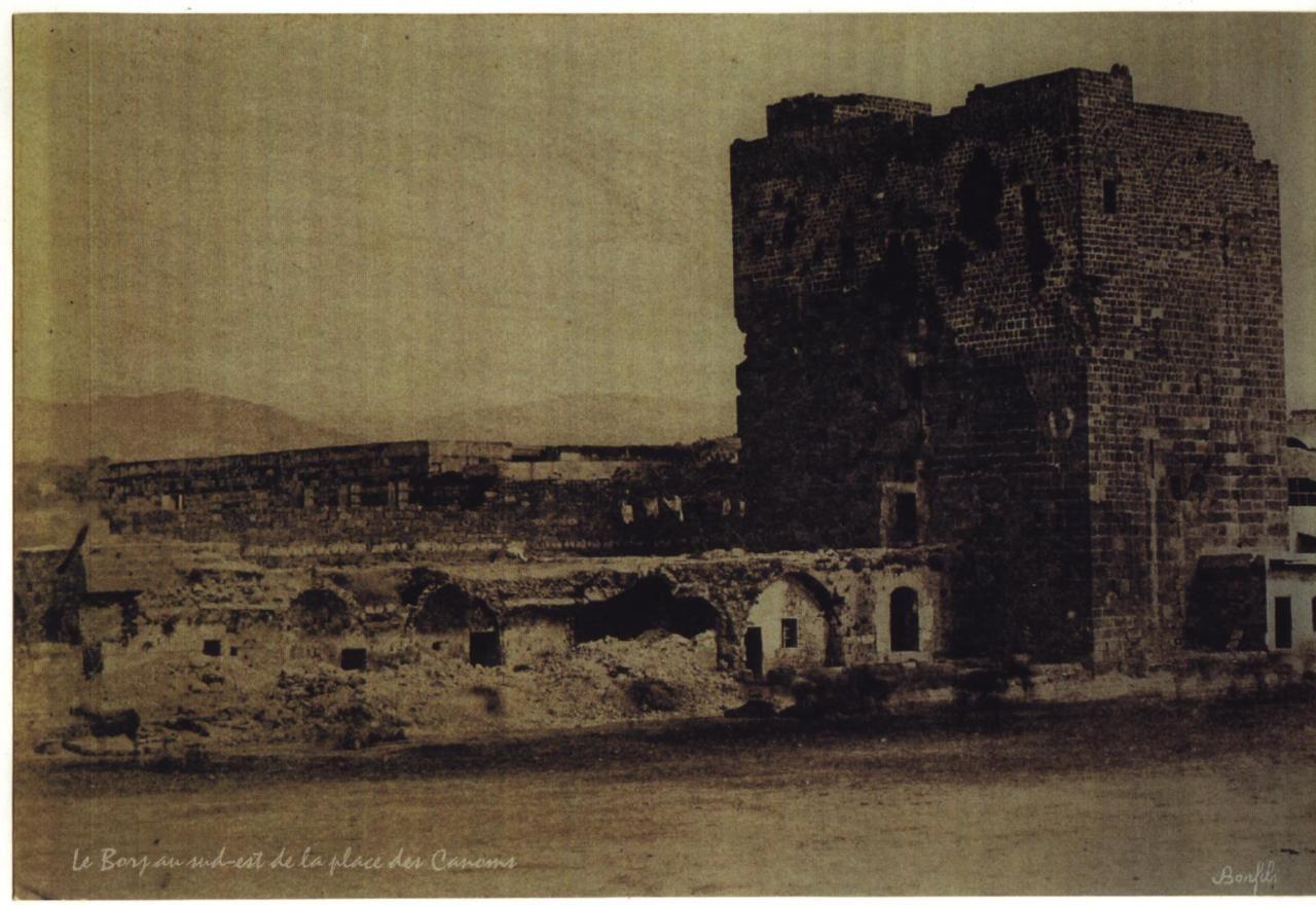 El Bourj, destroyed in 1898 1870