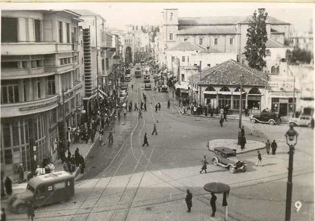 North of Martyrs Square  1942
