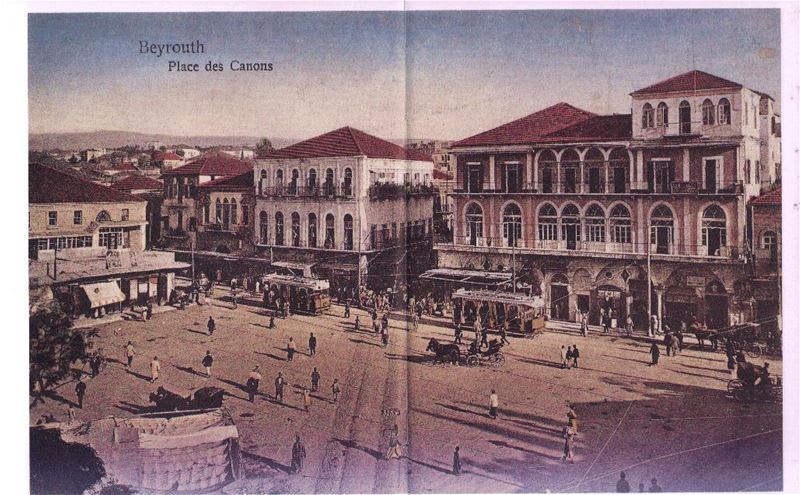 Martyrs Square  1900s