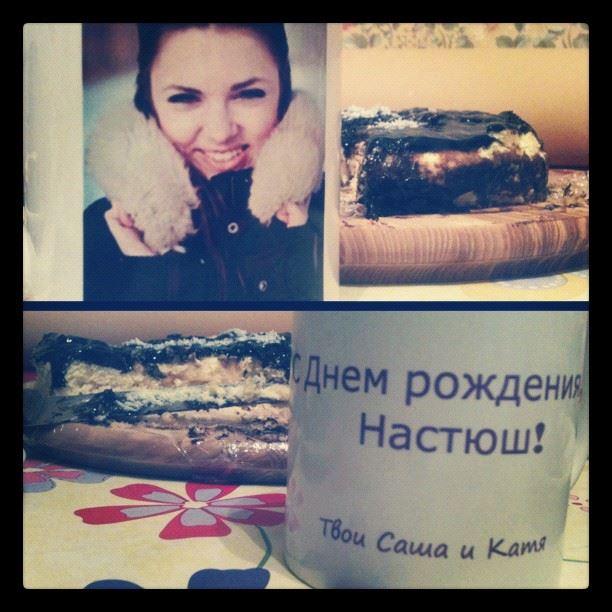 Празднование продолжается))