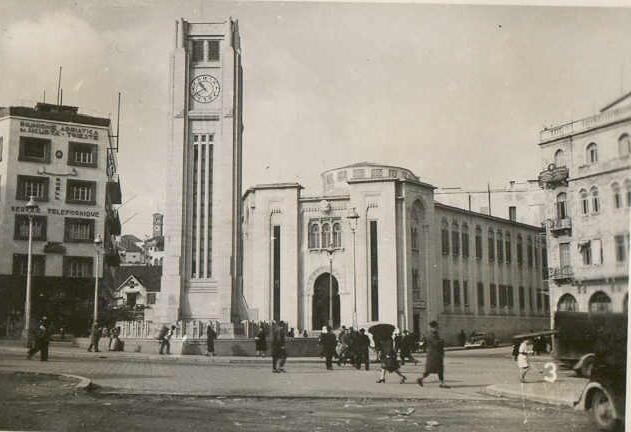 Nejmeh Square 1942