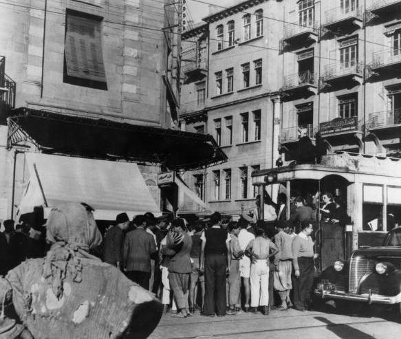 Near Beirut Municipality 1955