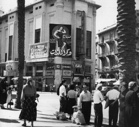Opera Building, currently Virgin Megastore 1955