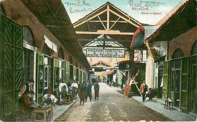 Beirut 1910s
