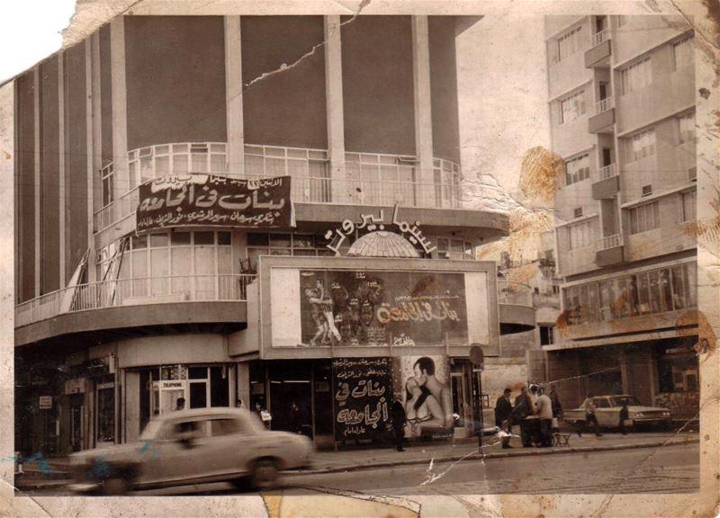 Barbir 1971