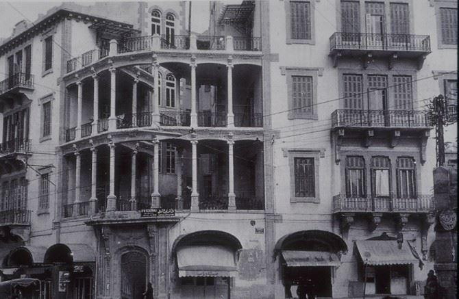 Beit Beirut 1960s