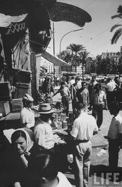 Martyrs Square 1958