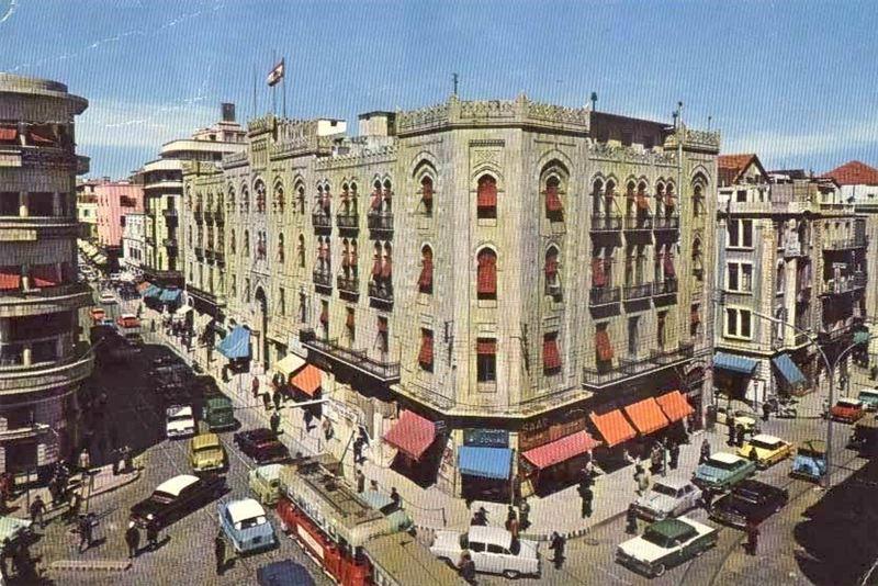 Beirut Municipality 1960