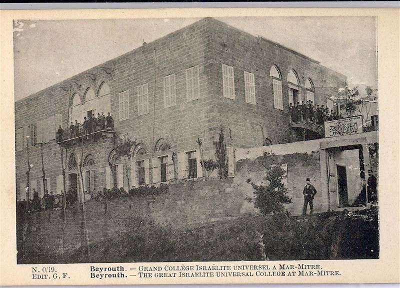 The Great Israelite Universal College in Beirut  1910s