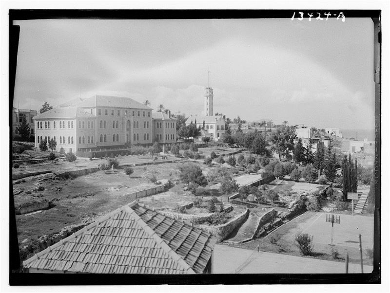 Beirut College for Women (LAU) 1946