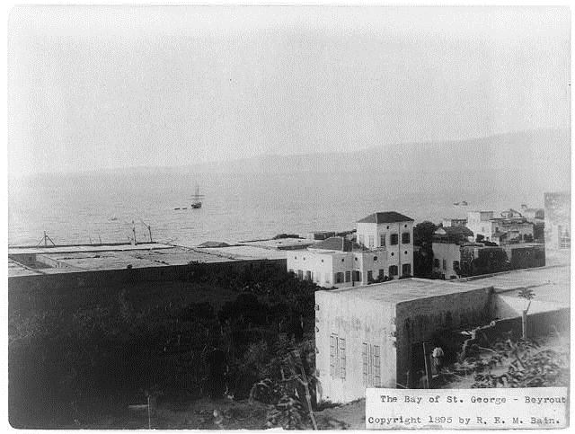Beirut 1895