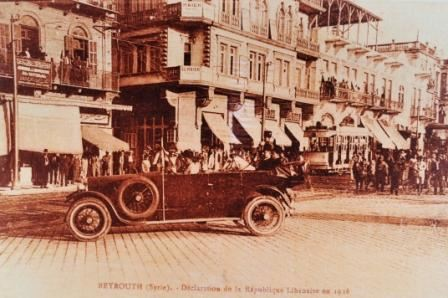 Beirut during the Declaration of the Lebanese Republic  1926