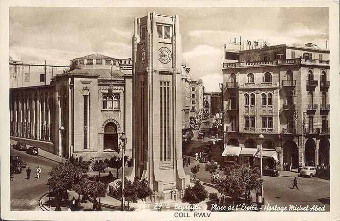 Place de L'Etoile 1950s