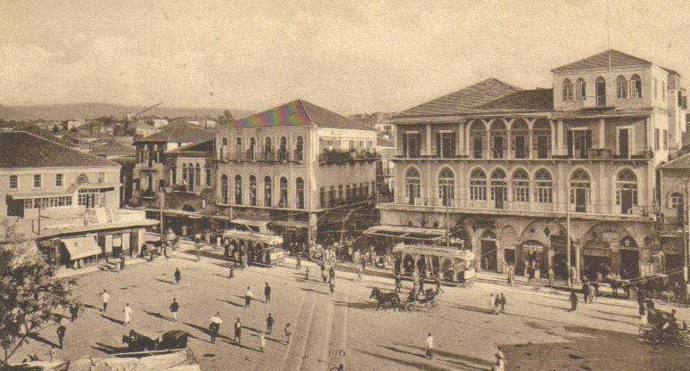 Sahat Al Borj 1910