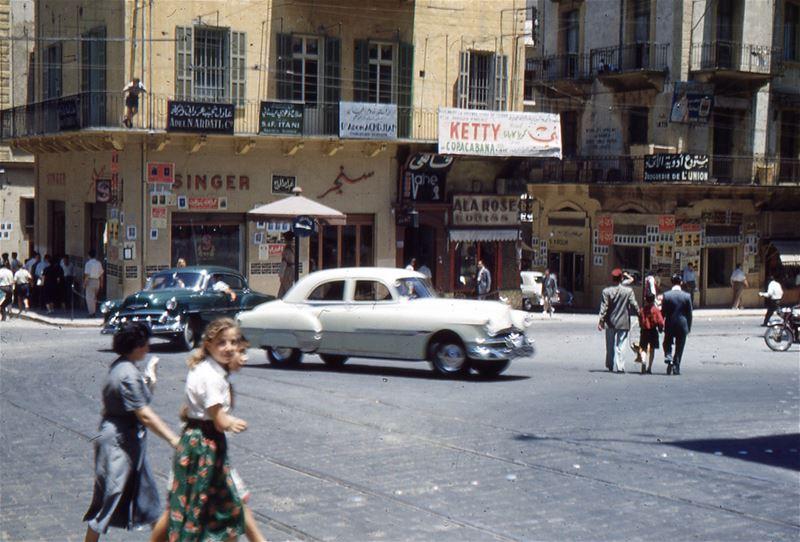 Bab Idriss 1950s