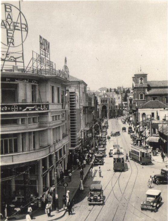 Emir Bechir Street 1935
