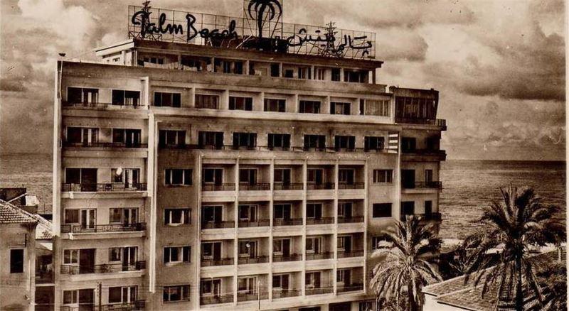 Palm Beach Hotel 1952