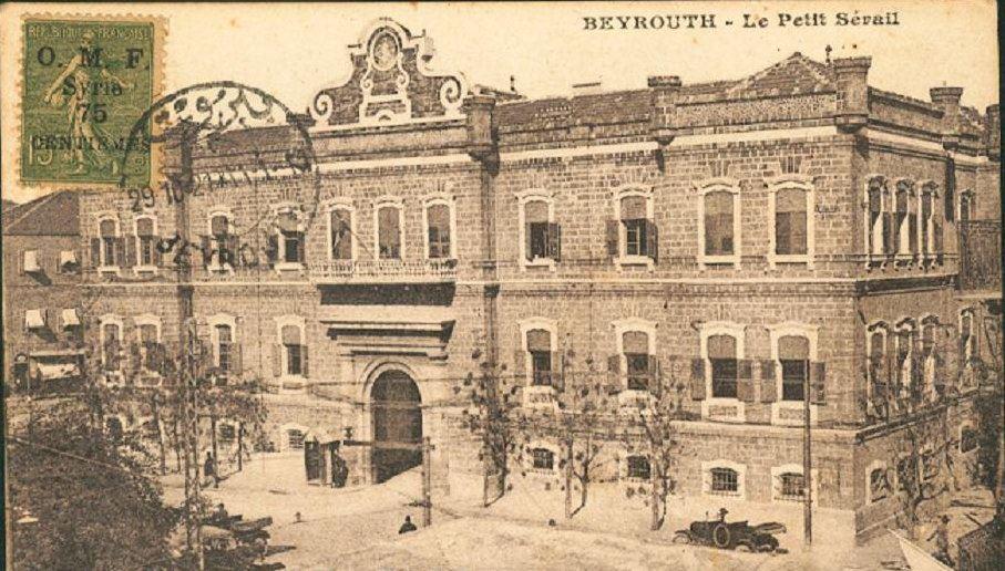 Le Petit Serail 1921