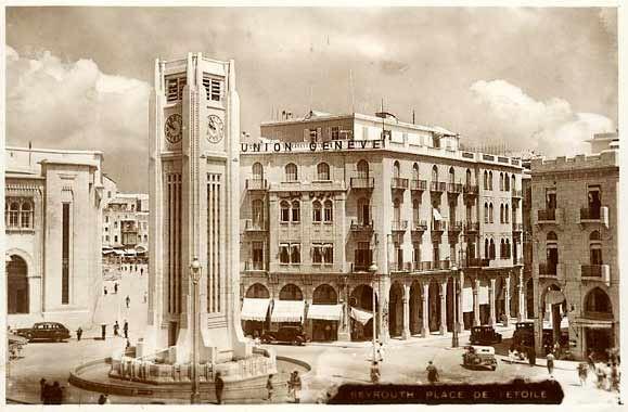 Place de L'Etoile 1930s