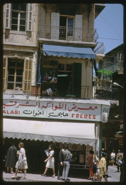 Old grocery store in Beirut 1965