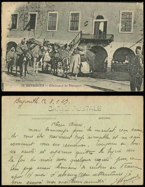 Old Postcard from Beirut  1923