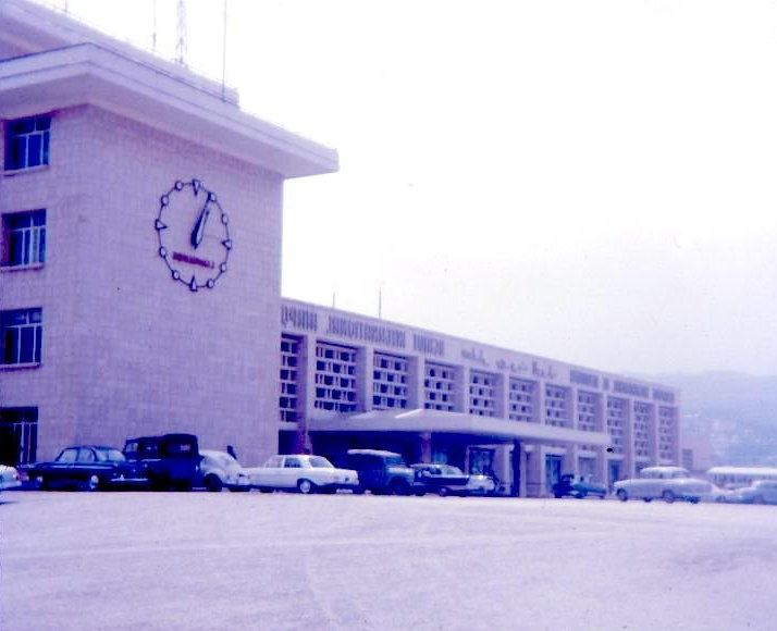 Beirut International Airport 1967