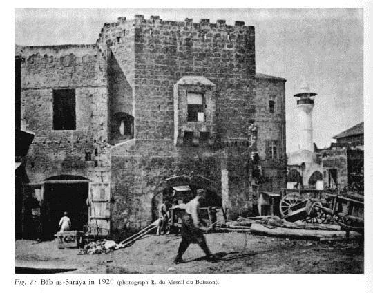 Bab Al Saraya, Nahar building currently  1920