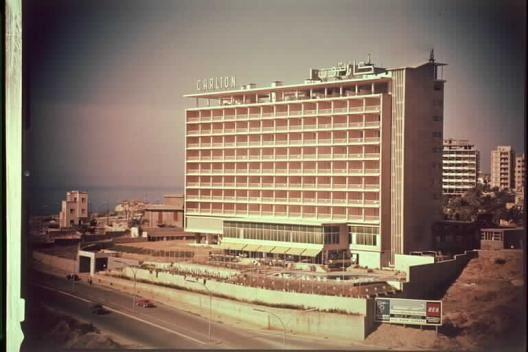 Carlton Hotel 1960s