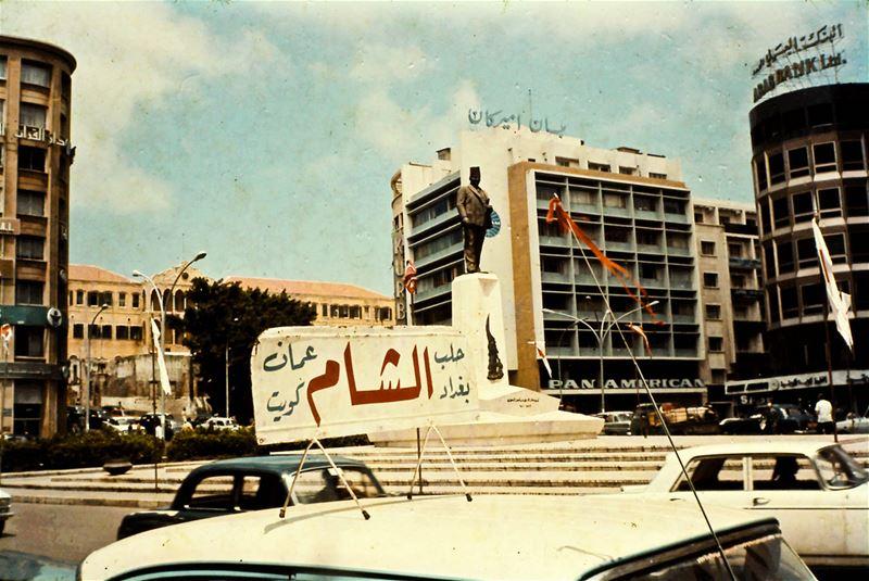 Riad El Solh Square 1970s