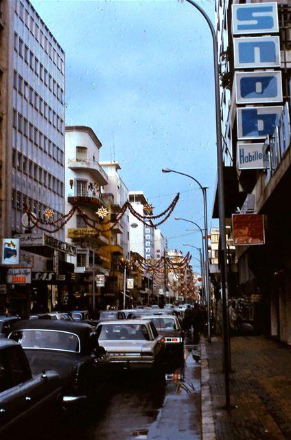 Hamra Street 1970s