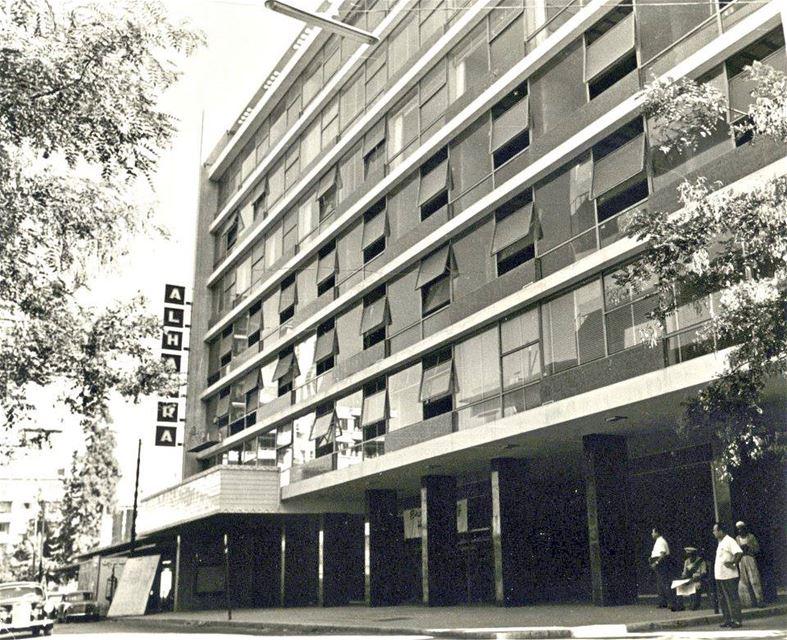 Hamra 1950s