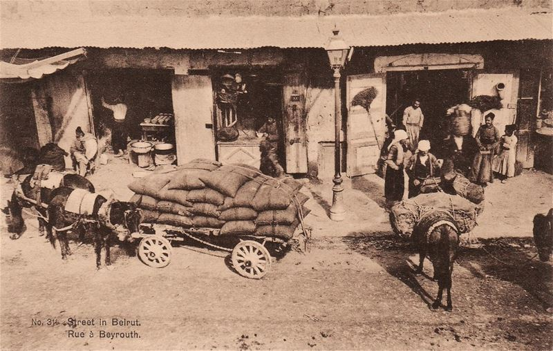 Old Street in Beirut  1890s