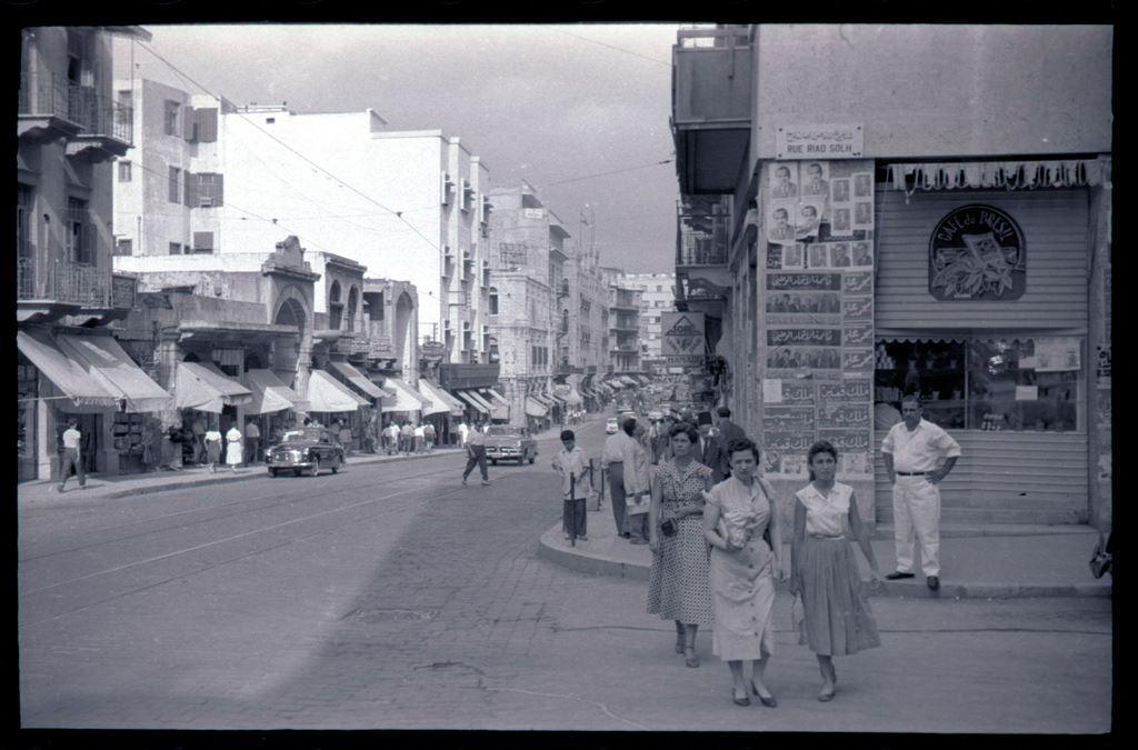 Riad El Solh Street 1960s