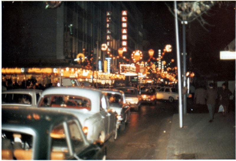 Hamra Street 1971