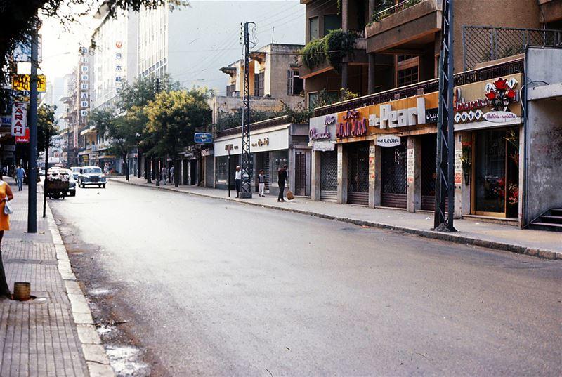 Hamra 1970