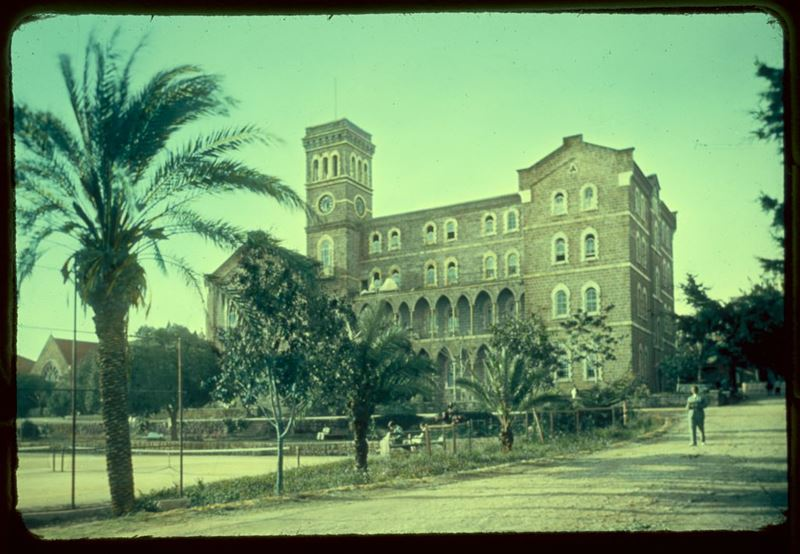 AUB College Hall  1950s