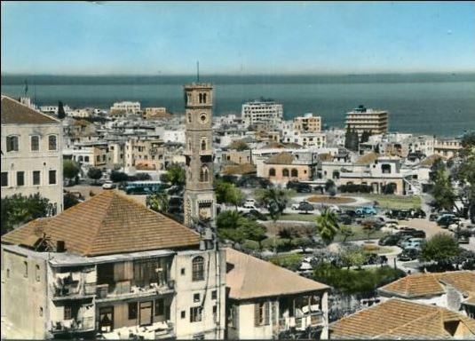 Ras Beirut 1950s