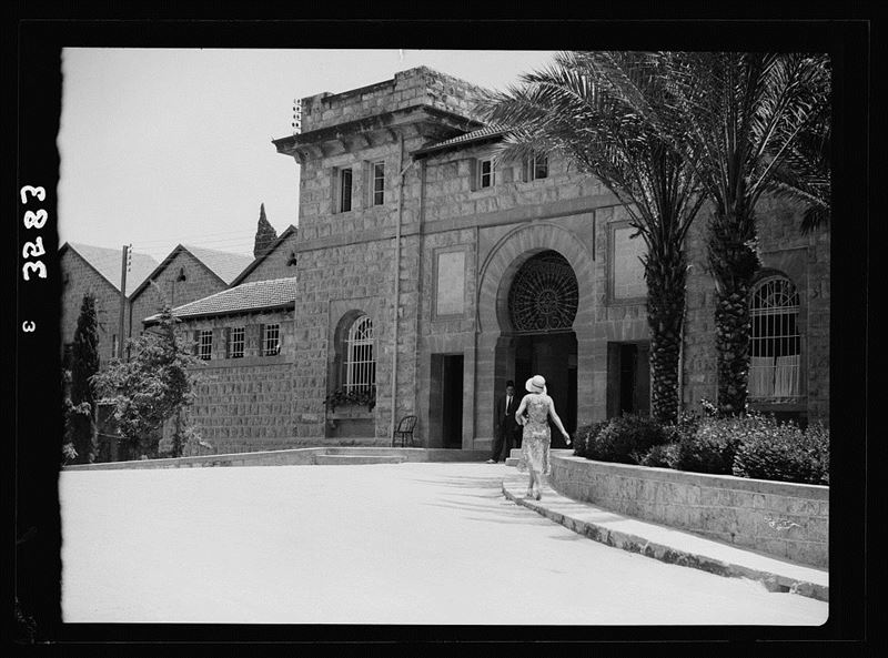 AUB Main Gate  1920s