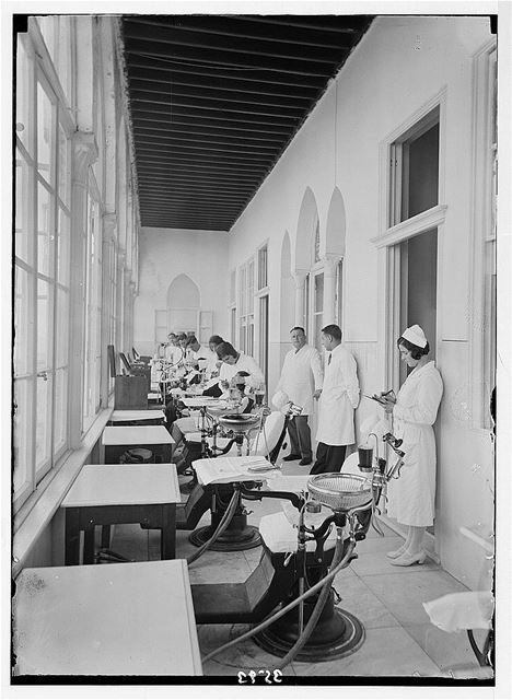AUB Dental College  1920s