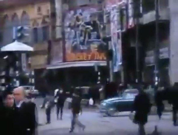 Beirut Minet Al-Hosn Bab Idriss Martyrs Square 1965 .