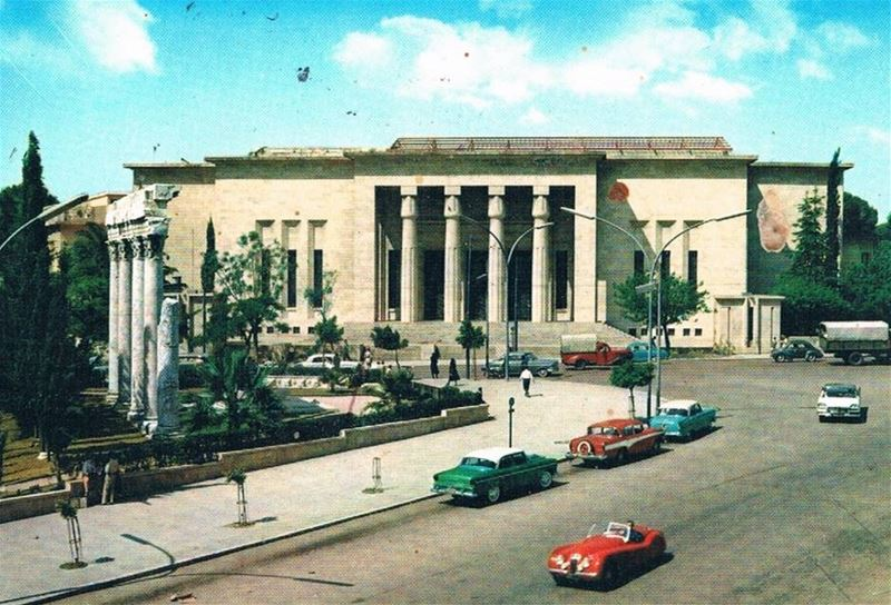 Beirut Museum 1950s