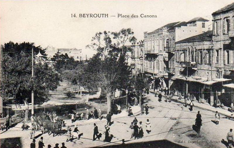 Martyrs Square  1890s