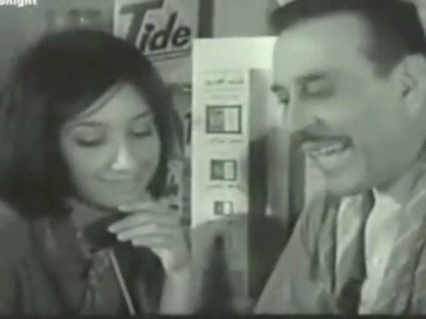 Tide Advertisement 1965