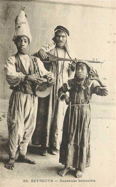 Bedouin Dancer 1890s