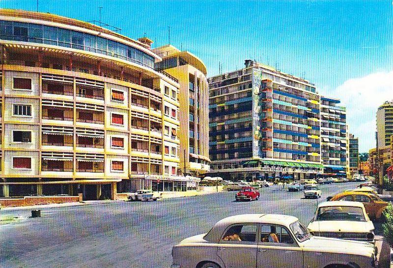 Raouche 1950s