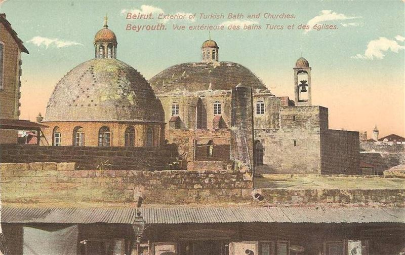 Turkish Bath and Churches  1920s
