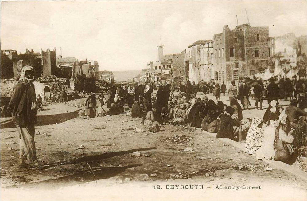 Allenby Street 1890s