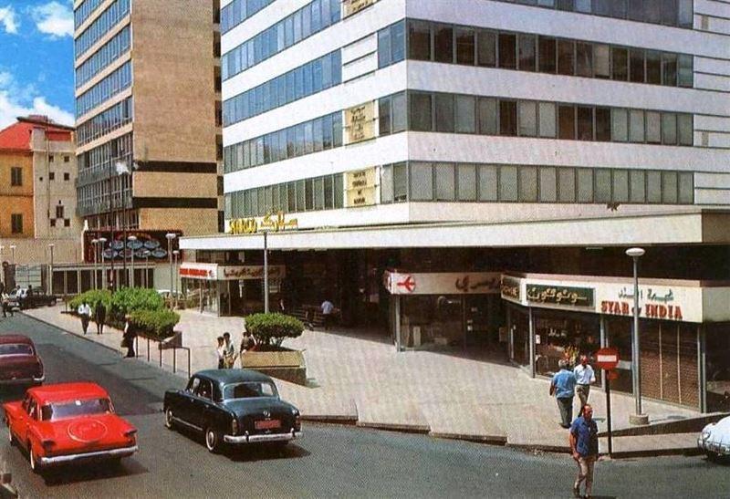 Starco Center 1950s
